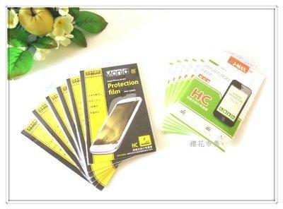【櫻花市集】全新 Xiaomi MIUI 小米5S Plus 專用亮面螢幕保護貼 防污抗刮 日本材質~優惠價59元