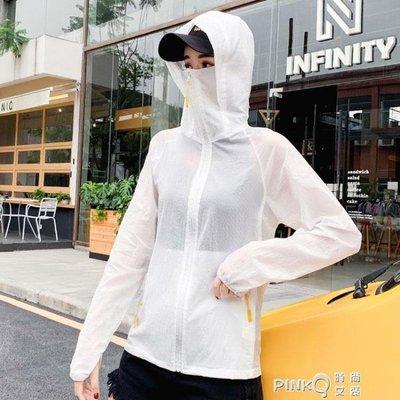 店長推薦 EKAE夏季防曬衣女短款防潑水寬鬆韓版學生戶外防紫外線薄款外套 限時免運