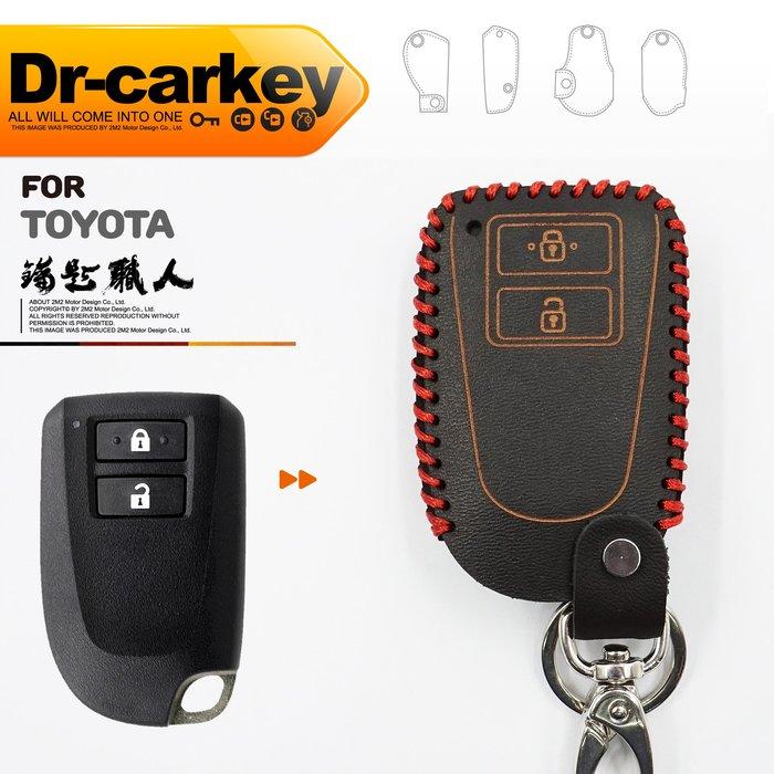 【鑰匙職人】TOYOTA 2014-2018 YARIS VIOS 豐田 汽車 晶片 鑰匙 皮套 智慧鑰匙包 手工縫線