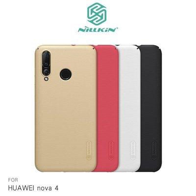 *phone寶*NILLKIN HUAWEI nova4 超級護盾保護殼 手機殼 背殼 硬殼