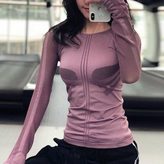 透氣網眼運動健身上衣女圓領彈力緊身長袖跑步T桖顯瘦瑜伽服