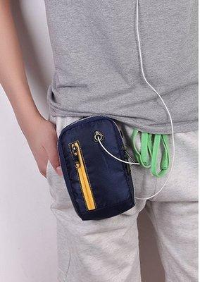 ☆NewDemand☆NewLife㊝手臂包兩用跑步多功能小挎包鉤子腰包 臂套腰包兩用 多功能包 可放5.7吋手機