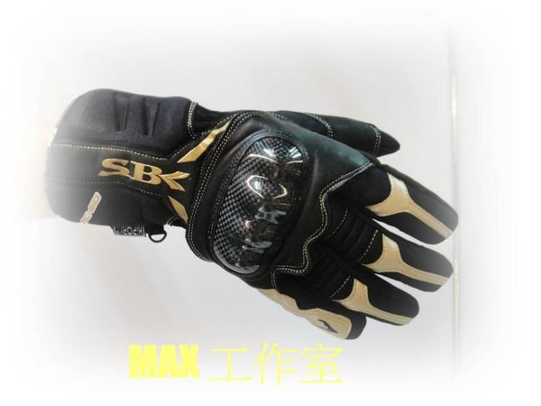 Max工作室~SBK 手套SC-50(SC50) 防摔、防水、保暖 卡夢 短手套~黑/金~超商取貨OK哦【免運】