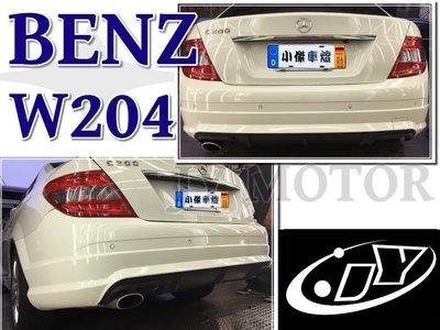 小傑車燈精品--BENZ W204 C200 C250 07 08 09 10 年 仿C63 AMG 四出 後保桿 後包