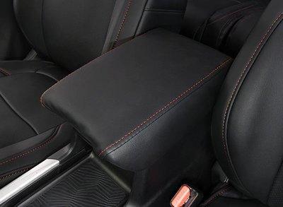 【品質車飾】 17-19款CRV專用扶手箱皮套 五代CRV混動改裝中央扶手保護皮套裝飾