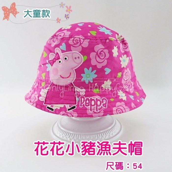 ≡ 出清特惠 ≡ 花花小豬漁夫帽 頭圍52公分以下 約適合4-6歲
