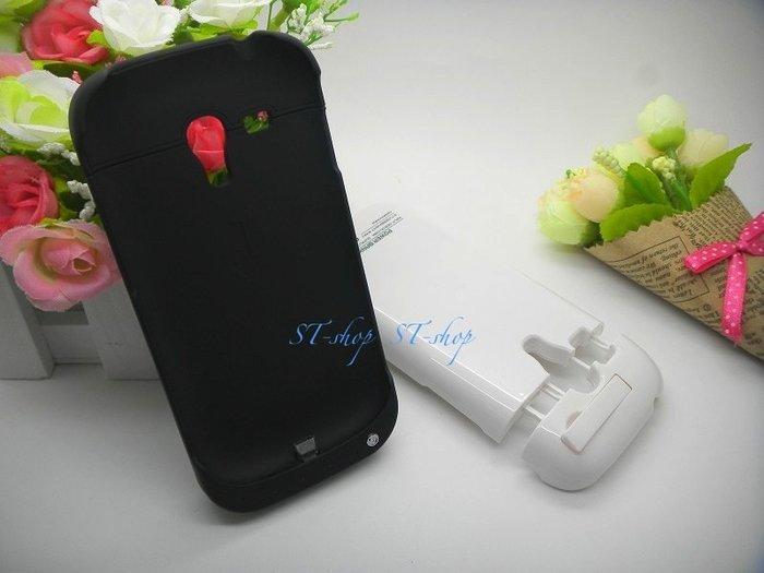 ☆ 福利品 ☆ Samsung Galaxy S3 mini 背蓋/手機殻/背夾/保護殼/皮套 3合1/4合1功能