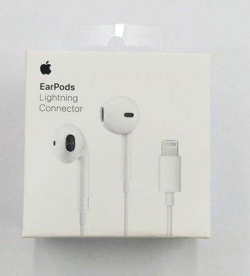 APPLE 原廠盒裝 Lightning 耳機 iphone7 / 8 XS MAX i11 i12 EarPods