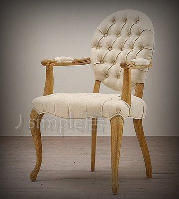 【J.Simple工業風家具】法式橢圓...