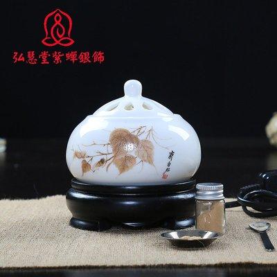 爆款 新品上市 小蘋果電子熏香爐 陶瓷...