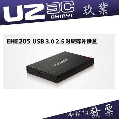 『嘉義U23C含稅開發票』登昌恆 EHE205 2.5吋外接盒