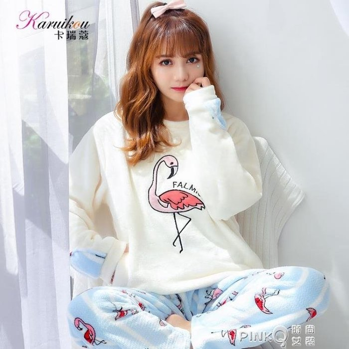 睡衣女冬加厚韓版可愛珊瑚絨甜美套裝清新法蘭絨學生秋冬季家居服