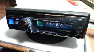 [樂克影音] 藍芽汽車音響~送遙控器 ...