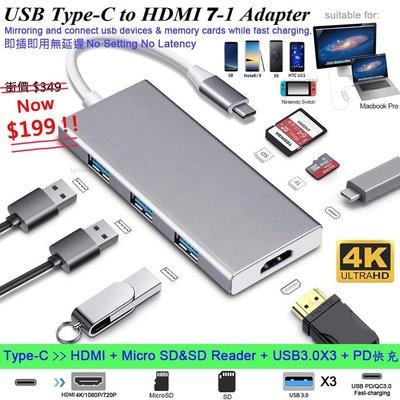 7合1 Type C USB-C 轉HDMI USB3.0 x3 micro / SD card 讀卡器轉換器 Surface Go Book 2 Laptop