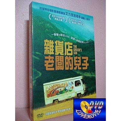 三區台灣正版【雜貨店老闆的兒子The Grocer's Son(2007)】DVD全新未拆《巴黎小情歌:可洛蒂德艾姆》