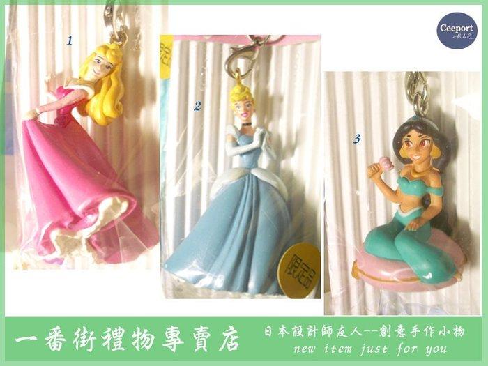 一番街禮物專賣店*日本迪士尼帶回*,睡美人.灰姑娘.阿拉丁公主吊飾~附盒裝/單件價~經典禮物!!
