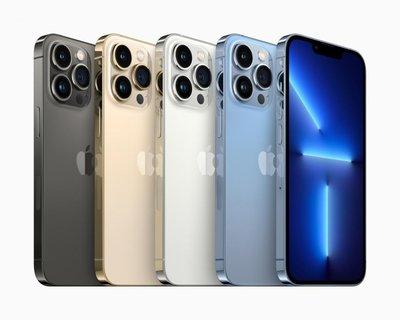 【鵬馳通信】空機價-IPhone 13Pro『5G』(128G) -免信用卡分期專案-機車貸款專案-限門市取貨