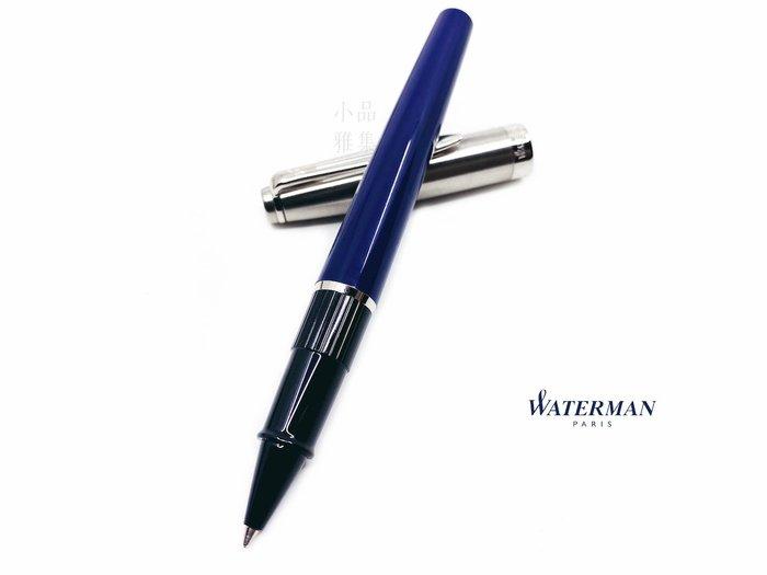 =小品雅集=法國 Waterman Emblème 巴黎魅影系列 鋼珠筆(藍色)