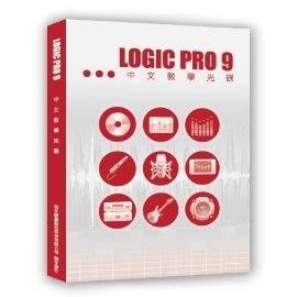 ☆ 唐尼樂器︵☆輕鬆玩音樂影音教學系列「Logic Pro 9 完全攻略」錄音軟體中文教學光碟