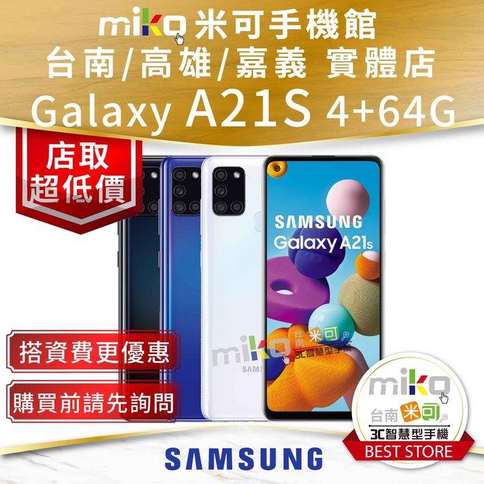 巨蛋【MIKO米可手機館】SAMSUNG 三星 Galaxy A21S 4+64G 雙卡機 空機價$5990歡迎詢問