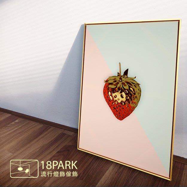 【18Park 】精緻細膩 Berry [ 畫說-金身莓果50*70cm ]
