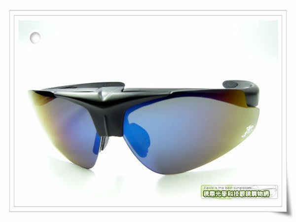 【Z-POLS旗艦霧面黑!】可配度頂級可掀帥PC七彩UV太陽眼鏡,頂級質感!低價起標