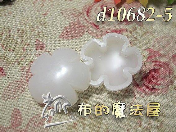 【布的魔法屋】特價d10682-5-40mm花型包扣片10入組.附紙型(買10送1.馬卡龍花型包釦.花形包釦)