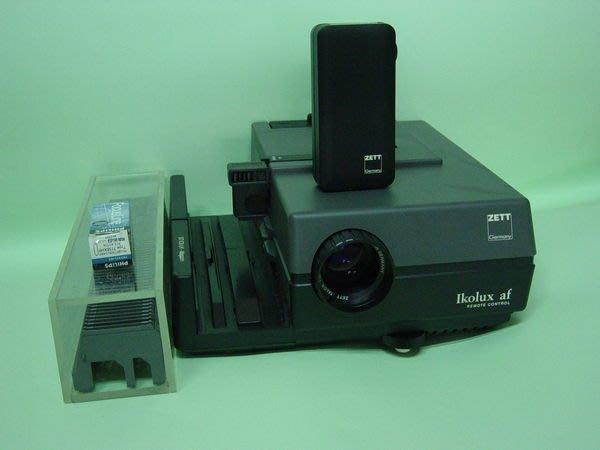 [幻燈機 專賣店] 萊卡  Leica  ZETT 幻燈片投影機 IKolux af (紅外線遙控型)
