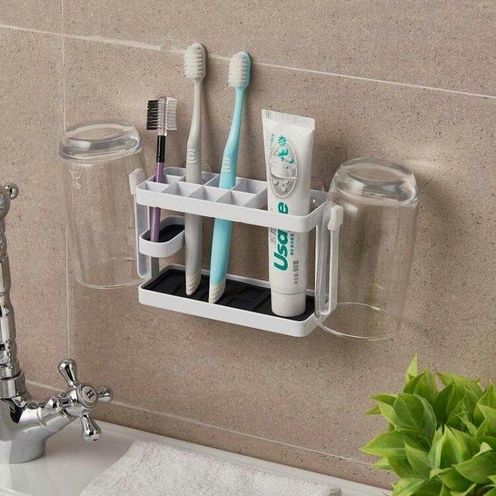 日式鐵藝免釘牙刷架漱口杯架 衛浴用品收納架