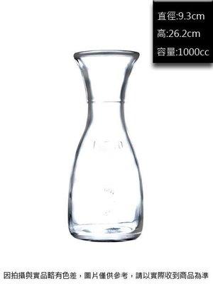 土耳其Pasabahce 卡那拉紅酒瓶1000cc(1入)~ 連文餐飲家 餐具的家 玻璃瓶 果汁瓶 PS-80111 台中市