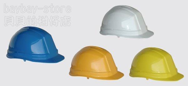 (安全衛生)藍鷹牌澳洲工程帽/安全帽(有旋鈕)_台灣製造、符合CNS國家標準