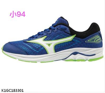 MIZUNO WAVE RIDER 22 Jr.大童鞋~小94~K1GC183301 ☆‧°小荳の窩 °‧☆㊣