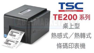 條碼超市 TSC TE200 桌上型 條碼標籤機 ~全新~ ^有問有便宜^