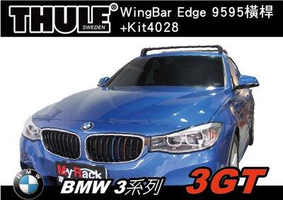 ||MRK||  BMW 3系列 3GT 車頂架 THULE Wingbar Edge 9592B+Kit4028 新北市