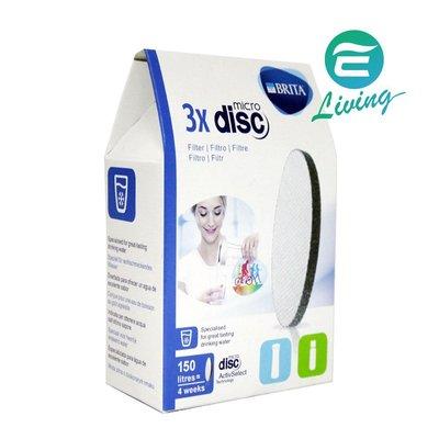 【易油網】BRTIA 濾水瓶 專用濾芯 隨身瓶 濾心3片裝 MICRO DISC 四周更換 #51761