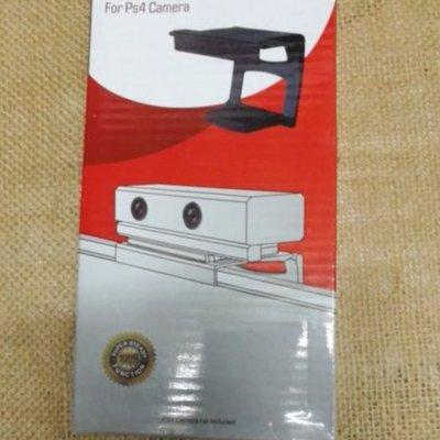 PS4 TV體感支架 PS4攝影頭支架 PS4Camera支架 (現貨)