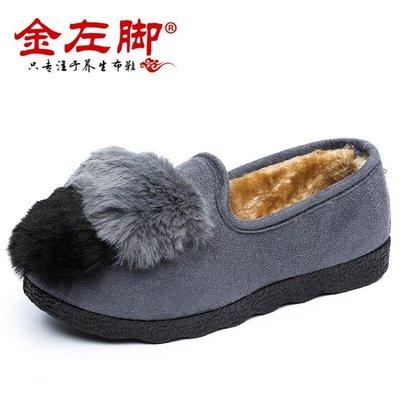 老北京布鞋女棉鞋冬季一腳蹬保暖加絨毛毛...