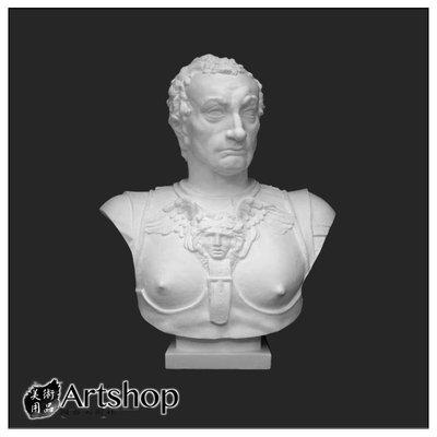 【Artshop美術用品】訂購商品 半面石膏像 素描用石膏像 素描靜物 喀美拉達將軍 運費另計350