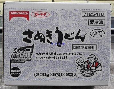 美兒小舖COSTCO好市多代購~SANUKI 日本讚岐烏龍麵(200gx10入)