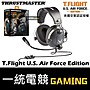 【一統電競】Thrustmaster T.Flight U.S. A...