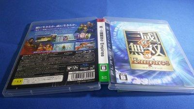 PS3 真三國無雙5 帝王傳 日文 日版