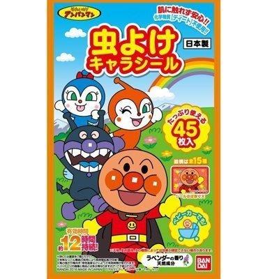 日本製 麵包超人防蚊貼片