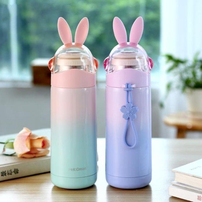 可愛兒童保溫杯小學生韓版清新文藝少女心ins超火的杯子水瓶便攜
