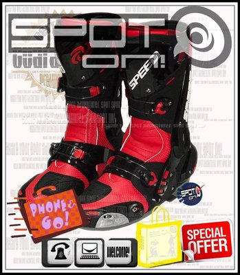 Spot ON - PRO BIKER B1003款長車靴!原廠原鞋盒! 滑衣 下坡車 網眼 MONSTER SIDI
