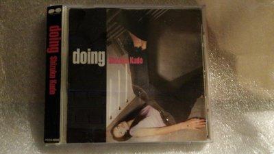*日版CD--工藤靜香 doing  (付側標)