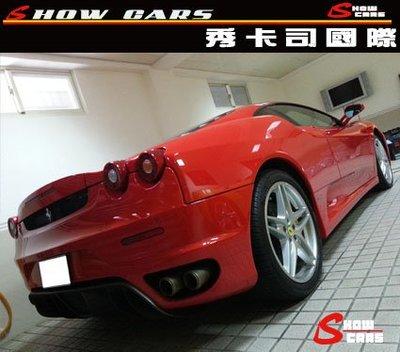 秀卡司國際 Ferrari F430汽車貼膜 機車貼膜 大燈包膜 內裝包膜 犀牛皮 全車包膜Gallardo f458