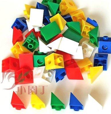 小園丁 台灣製 數學教具 積木 2公分 三角形 連接方塊 50個裝