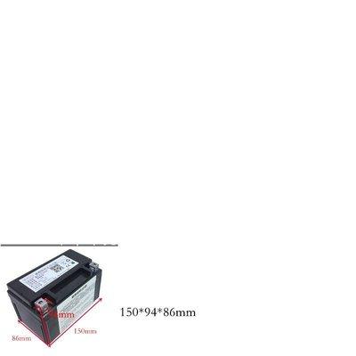 全新 A123 12V 5AH 大容量 5安培 可外掛 鋰鐵鋰 磷酸鋰鐵電池 鋰鐵電瓶 省油加速器 補助電池 補助電源