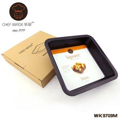 Chefmade學廚烘焙模具不沾8寸正方形蛋糕模麵包模披薩烤盤8吋四方形烤盤烘培學廚烤箱烤模烤盤WK9709M烘培工具 高雄市