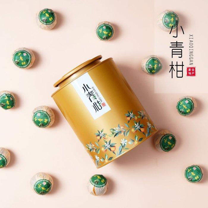 SX千貨鋪-半斤高檔新會小青柑鐵罐通用茶葉罐定制小青柑普洱茶熟茶包裝空罐#與茶相遇 #一縷茶香 #一份靜好